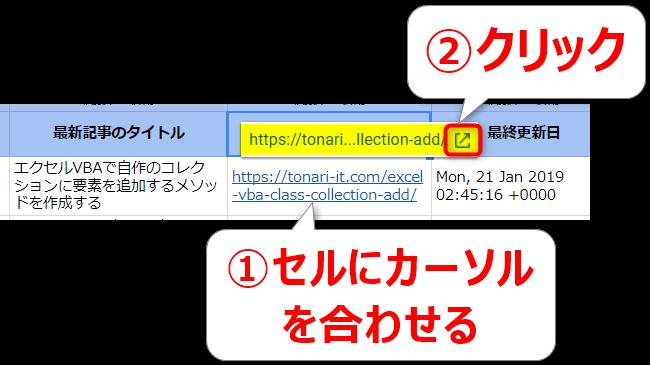 importfeed3-5