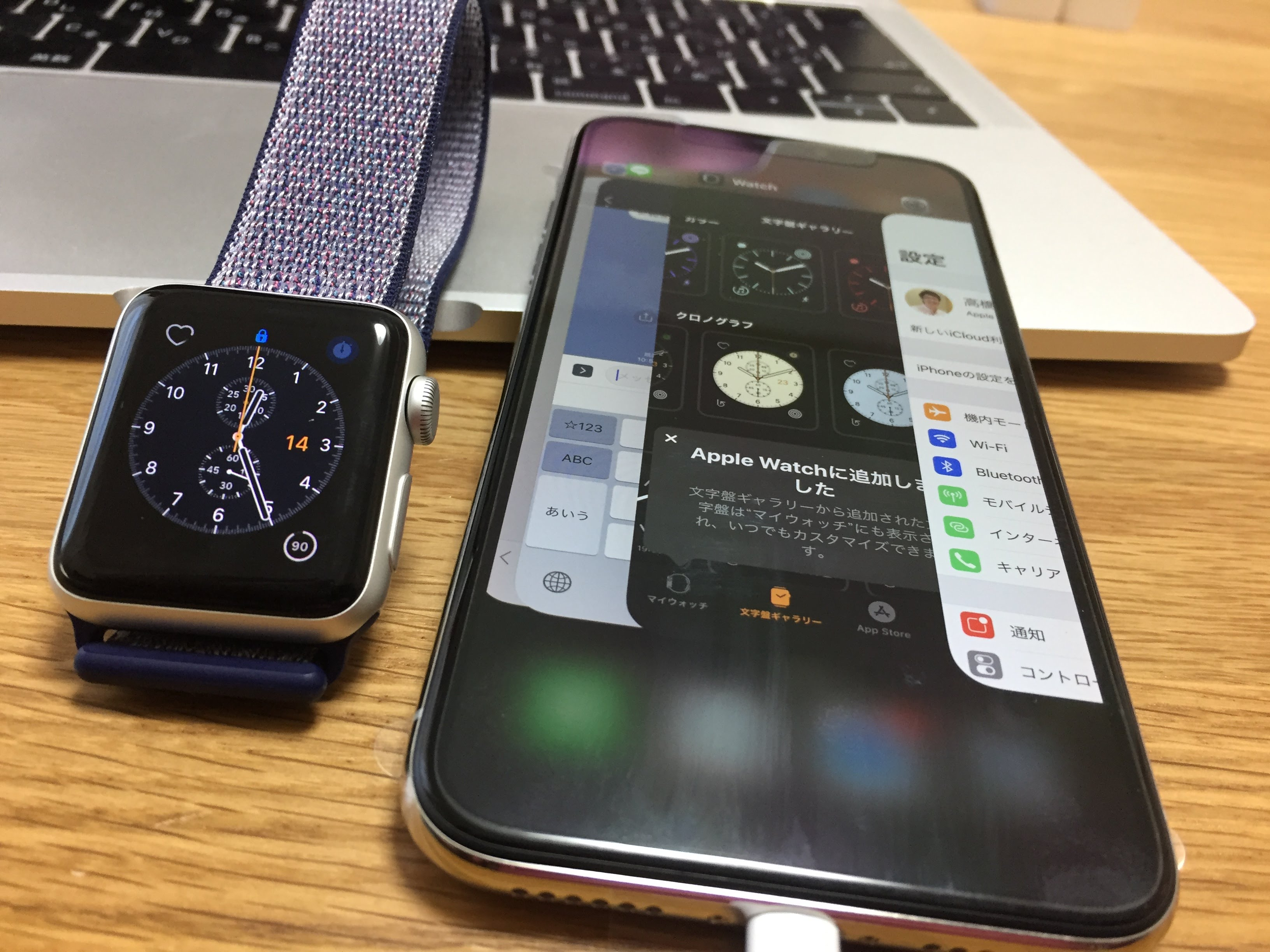 iPhoneXとApple Watch