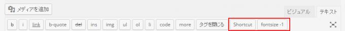 Key Shortcut Formatter