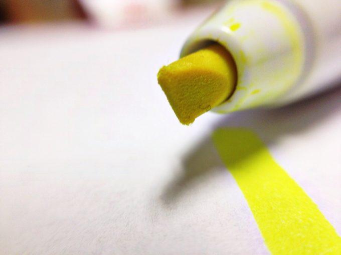marker-highlight