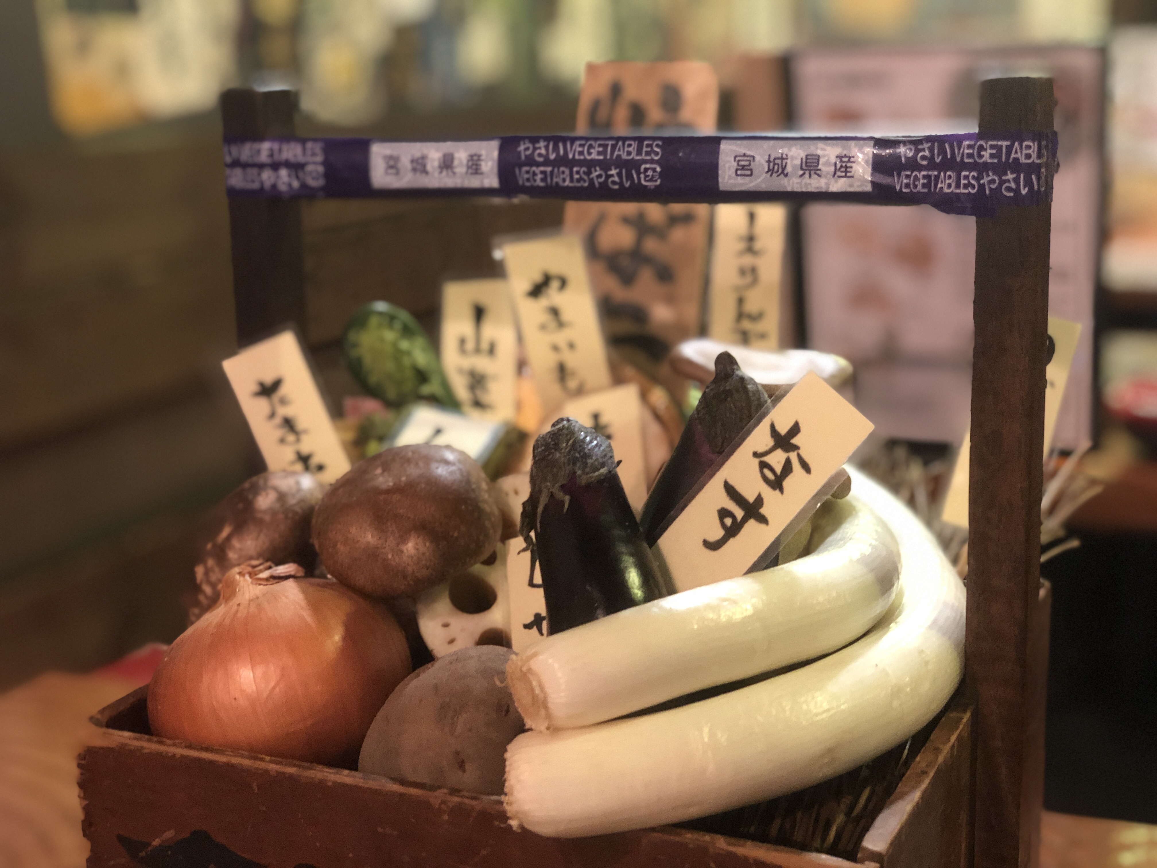 miyagi-vegetables