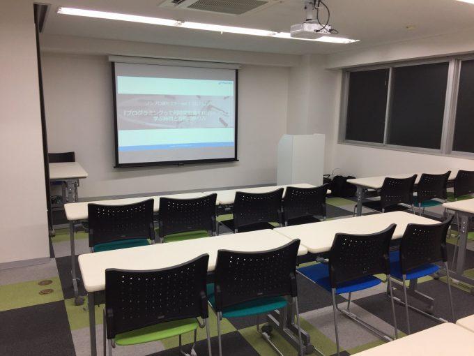 ノンプログラマーのためのスキルアップ研究会」第1回セミナー会場