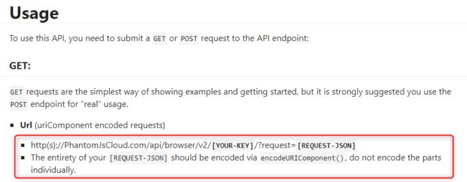phantomJS_HTTPendpoint