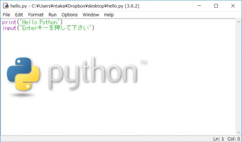 python-editor