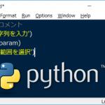 Python初心者向けIDLEのウィンドウサイズ・フォント・配色のおすすめ設定