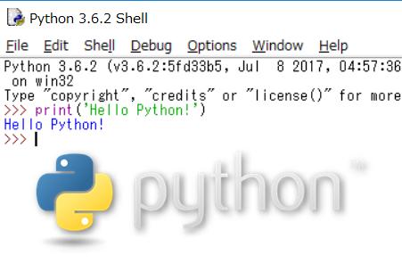 【初心者向け】IDLEを使ってはじめてのPythonプログラムを対話モードで実行する