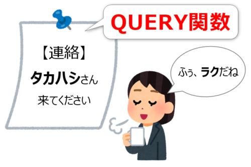 query1-13