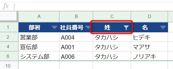 query1-8